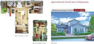 Планировки зданий ИНСИ