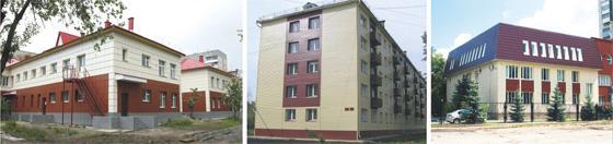 реконструкция жилого и коммунального фонда Тюмень и Челябинск