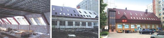 Строительство двухуровневой мансарды. Офисное здание в г. Челябинскереконструкция жилого и коммунального фонда